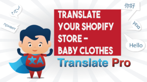 Shopify Translation Baby Clothes