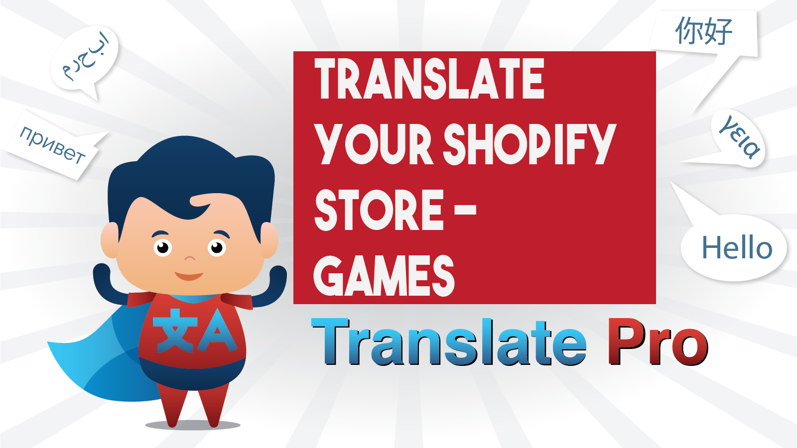 How To Translate Your Shopify Games Store