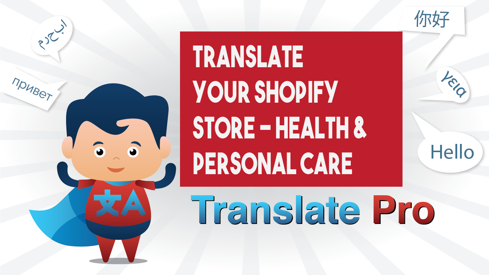 How To Translate Your Shopify Headphone And Speakers Store