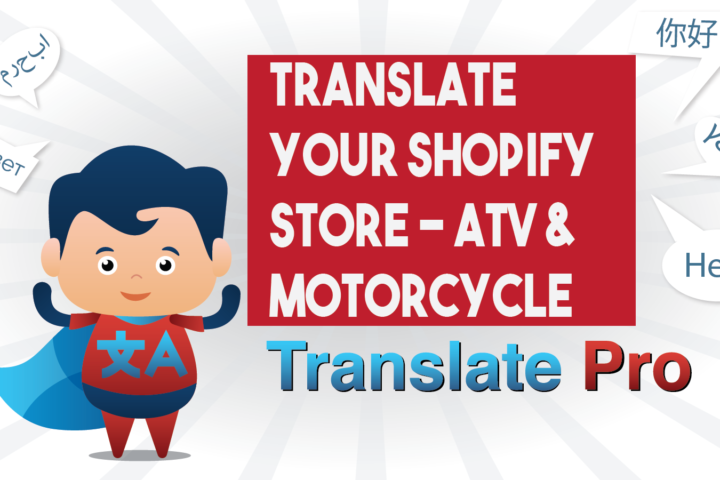 How To Translate Your Shopify Motorcycle And Atv Store