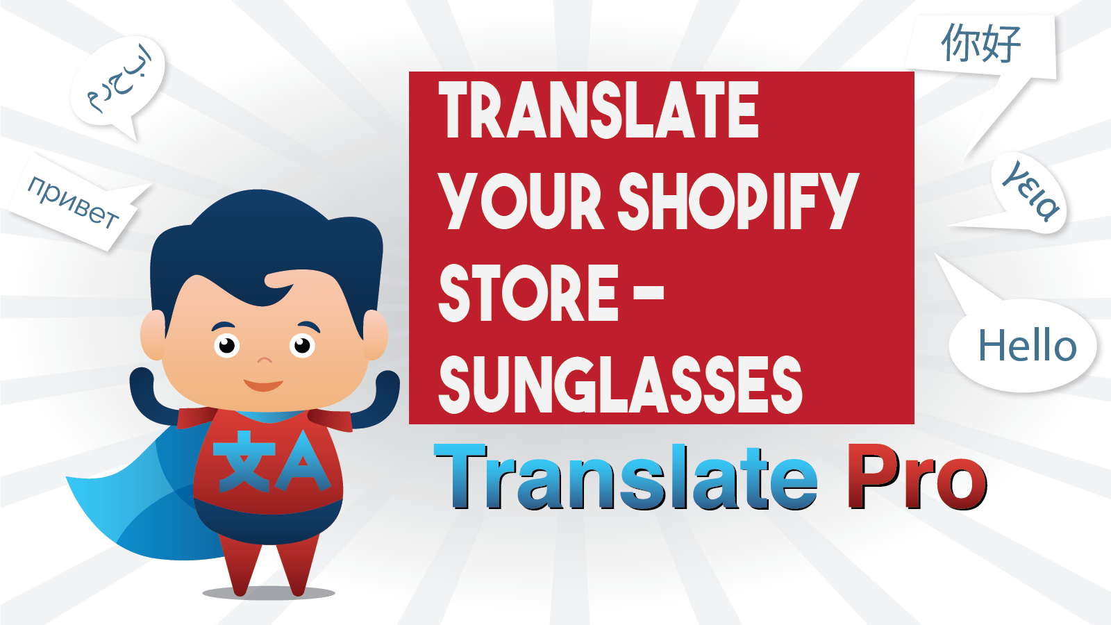 How To Translate Your Shopify Sunglasses Store