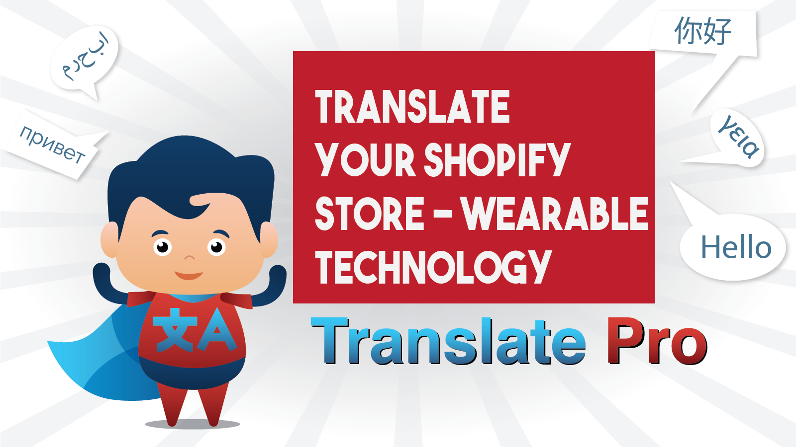 How To Translate Your Shopify Wearable Technology Store